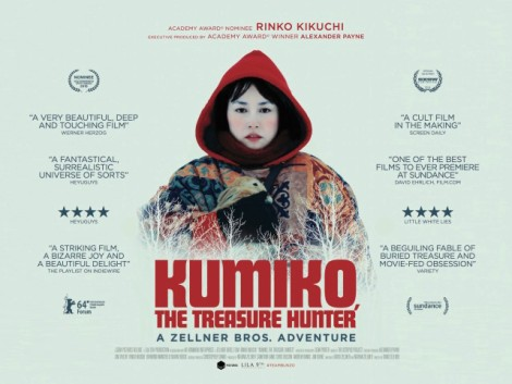 Kumiko Treasure Hunter Poster
